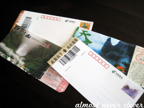 Paper Goods from China