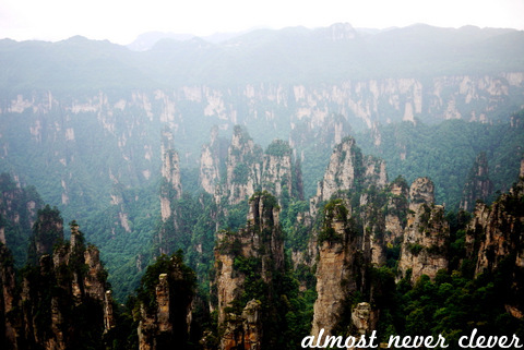 Photos of China by Natalie Parker
