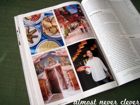 Travel Magazine Scrapbook Inspiration