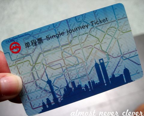 Shanghai Subway Card