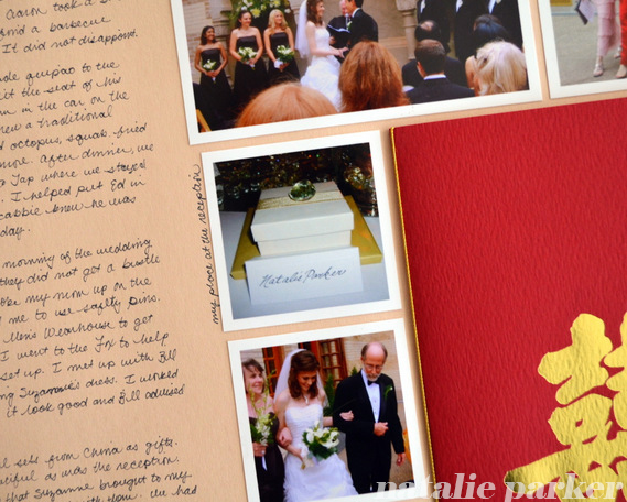 Atlanta Wedding Scrapbook Layout by Natalie Parker